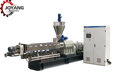 High Efficiency Rice Production Machinery , Artificial Rice Processing Line ABB Motors